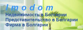 http://imodom.eu/
